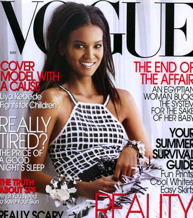 liya_kebede_vogue_us_cover_may_2005