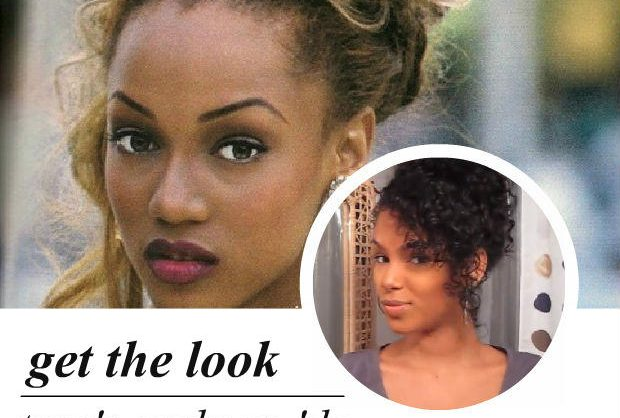 celeb-inspired: tyra's messy bun (video)