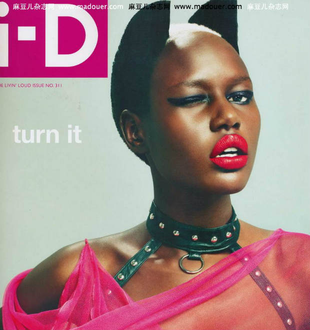 ajak_deng_id_magazine